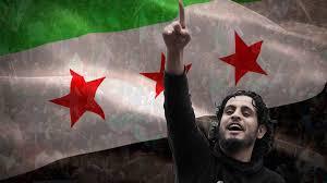 موقع من إدلب